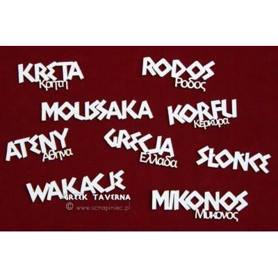Greek Taverna - görög feliratok