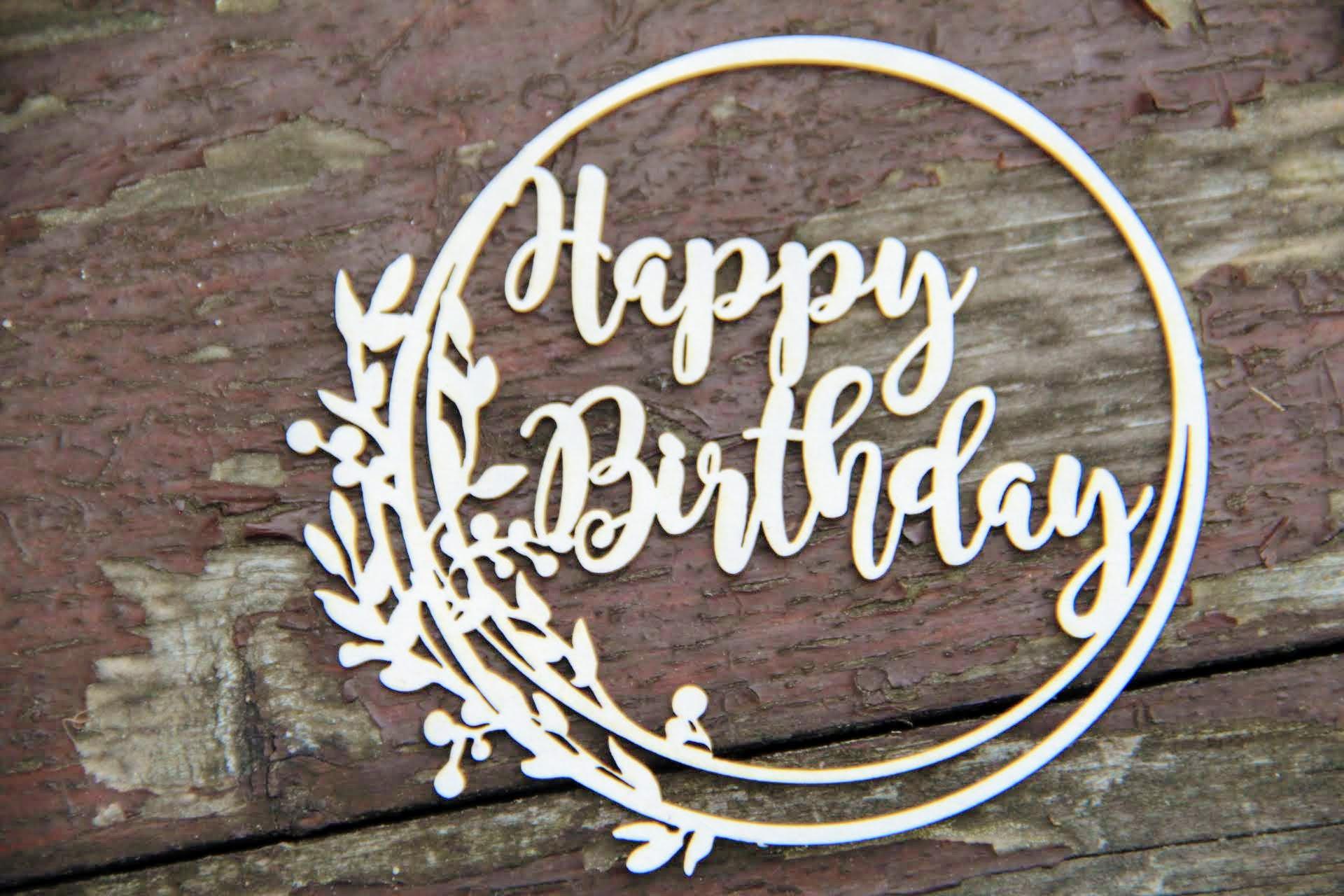 Hi Summer - Keret des.3 - Happy Birthday