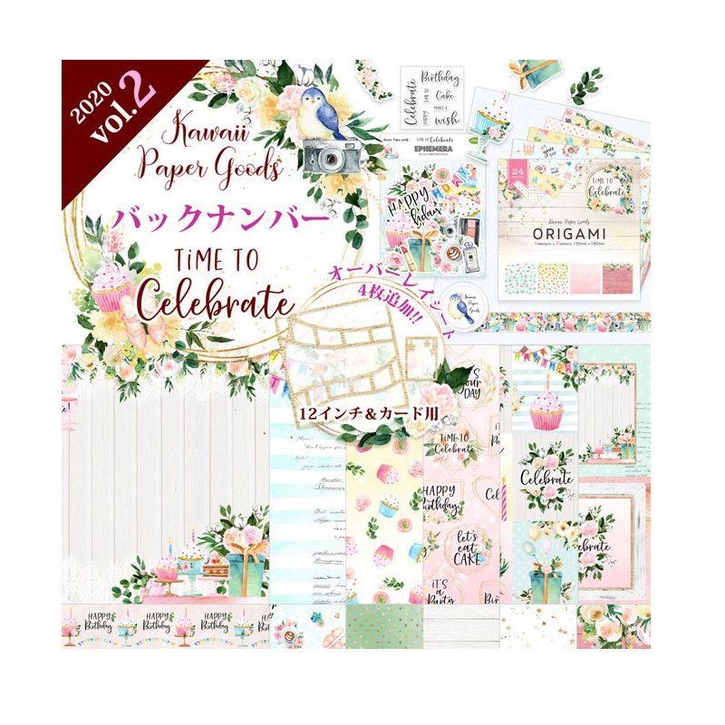 Memory Place - Kawaii Paper Goods Bundle des.2