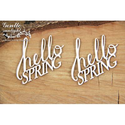 Gentle Sunlight - Hello Spring